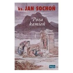 Poza kamień - Jan Sochoń